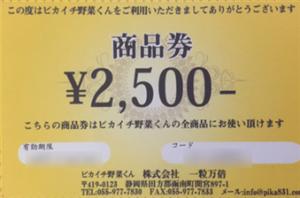 2015-02-07_07h24_01